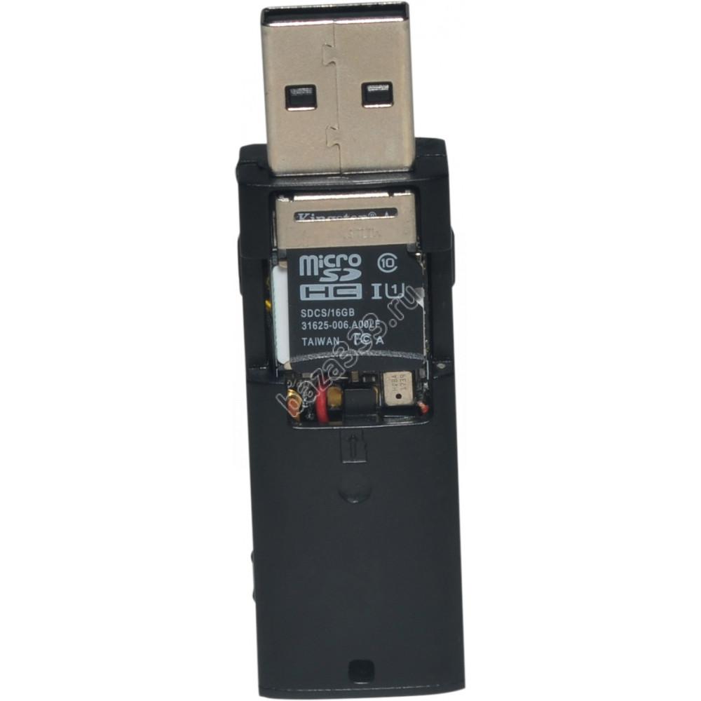 GPS трекер SmartGPS BZ91 (с функцией аудиоконтроля)